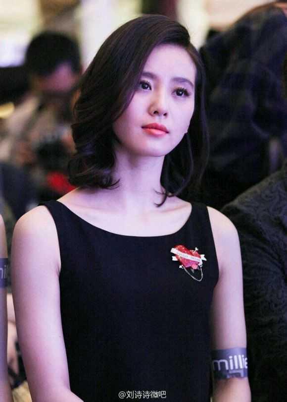Choang ngop nhan sac 12 nu than Chau A nam 2016 vua duoc cong bo hinh anh 13