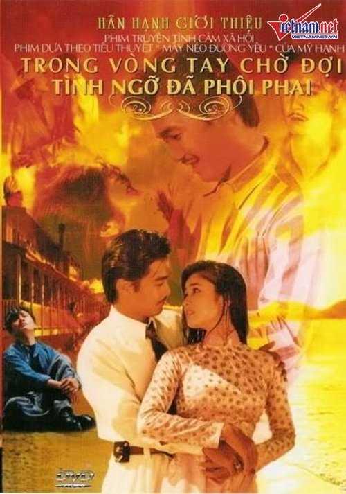 Nhung 'nguoi tinh' noi tieng dep me hon cua Ly Hung hinh anh 7