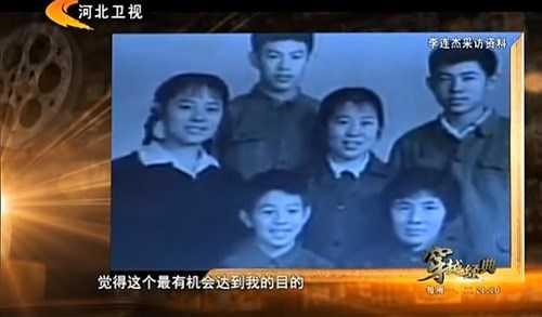 2 anh trai Ly Lien Kiet: Nguoi vat va lam thue, ke ban han song o nha hoang hinh anh 4