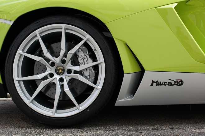 Lamborghini ra mat Aventador ban dac biet tri gia 23 ty dong hinh anh 5