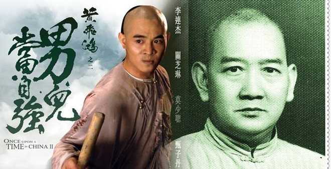 Hoang Phi Hong ngoai doi thuc khac xa tren phim hinh anh 1