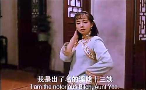 He lo hong nhan tri ky cua Hoang Phi Hong ngoai doi va tren phim hinh anh 9