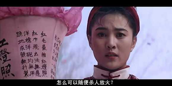 He lo hong nhan tri ky cua Hoang Phi Hong ngoai doi va tren phim hinh anh 11
