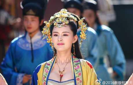 'Choang' voi my nhan ho bao nhat phim Bao Thanh Thien 2016 hinh anh 1