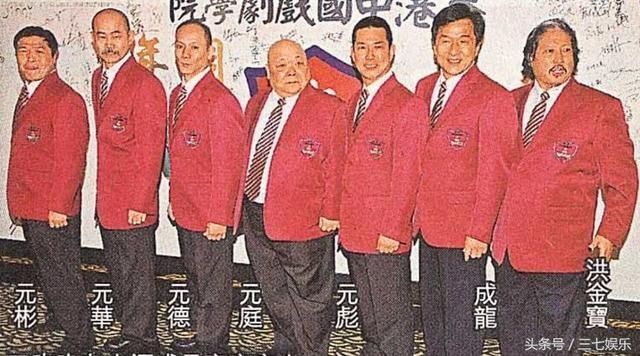 Cao thu phim 'Tuyet dinh Kung Fu' ngheo nhat showbiz hinh anh 1