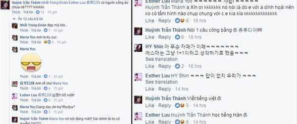 Co em gái xinh xan cua Hari Won bị Trán Thành treu chọc hinh anh 2