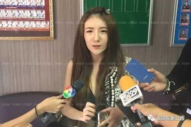 Hoa hau 19 tuoi Thai Lan cau cuu vi bi dao dien ga tinh hinh anh 1