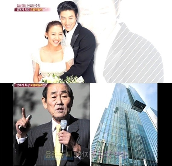 Hon nhan cua con trai Pho chu tich Samsung va sao nu hang B hinh anh 1