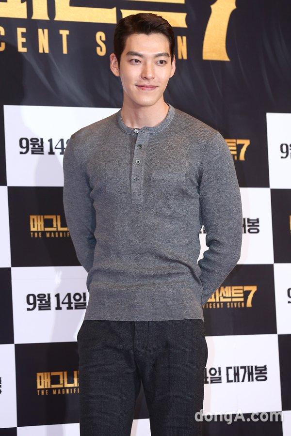 Chan dong: Nam tai tu Kim Woo Bin bi chan doan mac benh ung thu vom hong hinh anh 1