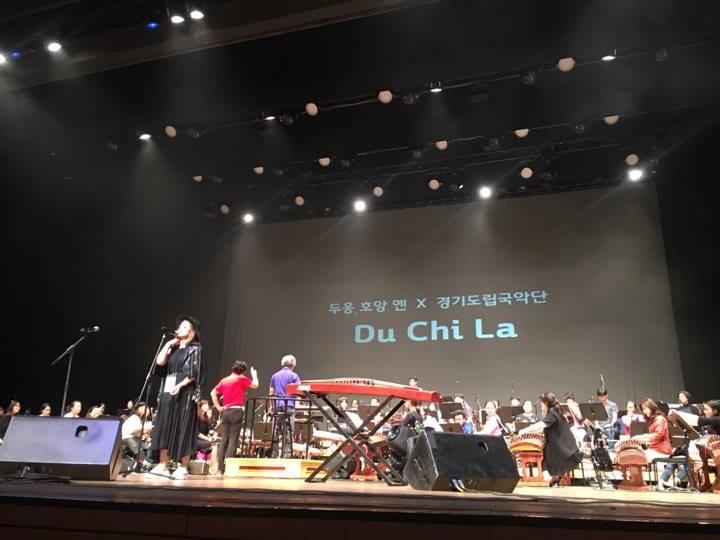 Duong Hoang Yen tham du Asia Song Festival tai Han Quoc  hinh anh 3