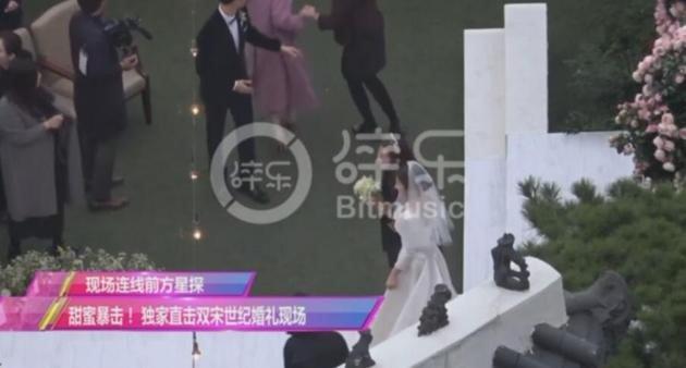 Chuong Tu Di xin loi Song Hye Kyo vi cong ty chong livestream le cuoi hinh anh 3