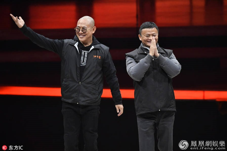 Anh hiem o hau truong 'Cong thu dao' cua Jack Ma va dan sao vo thuat hinh anh 6