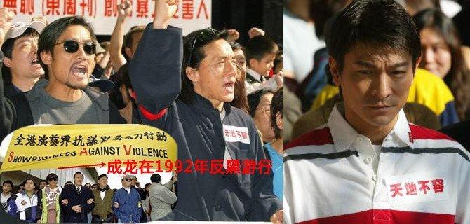 Hong Kong 1990: Thanh Long vac luu dan, quan ly Ly Lien Kiet bi giet hinh anh 3