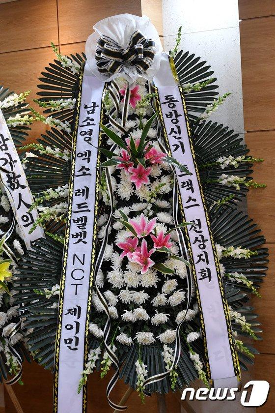 Nguoi ham mo xep hang vao vieng Jong Hyun (SHINee) trong le tang trua 19/12 hinh anh 8