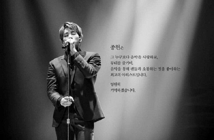 SHINee va Kim Jong Hyun: Den phut cuoi cung van la mot gia dinh hinh anh 1