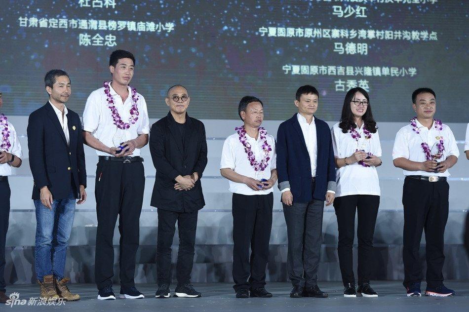 Ly Lien Kiet va Thanh Long ne nhau tai su kien cua Jack Ma hinh anh 5