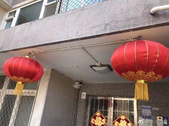 Nha lup xup cua sao hang A Luc Tieu Linh Dong, Dung Ma Ma hinh anh 1