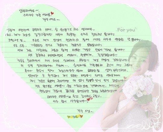 My nhan 'Nac thang len thien duong' Choi Ji Woo bi mat lay chong o tuoi 43 hinh anh 1