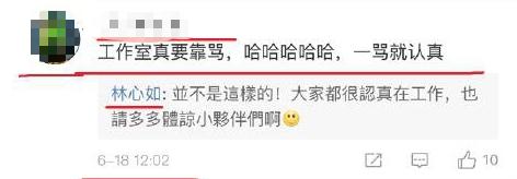 Lam Tam Nhu len tieng khi bi che 'dong ma khong can hoa trang' hinh anh 3