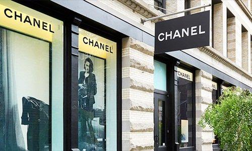 Lan dau sau 108 nam, Chanel cong bo ket qua kinh doanh hinh anh 1