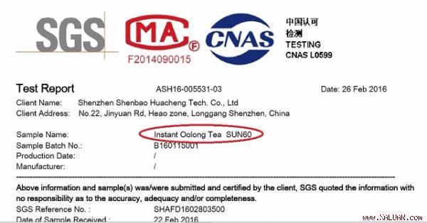 Nghi van bot tra o long Tea Trung Quoc nhiem chi duoc nhap ve Viet Nam hinh anh 1
