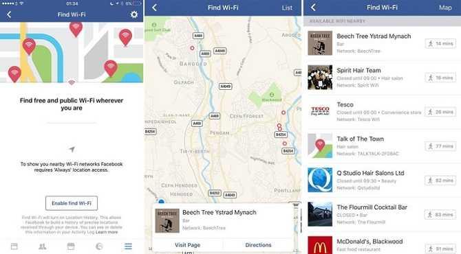 Khong càn tói 3G, Facebook se do diem phat WiFi mien phi cho bạn hinh anh 1
