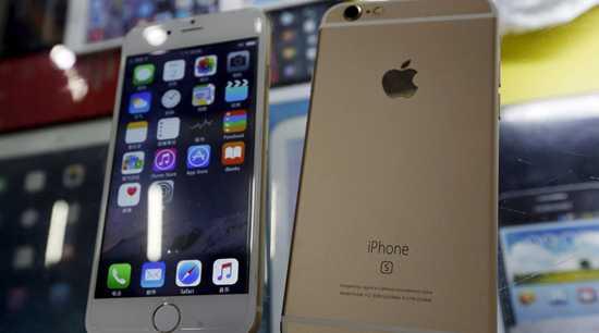 Nhũng sản phảm Apple nhái nỏi danh Trung Quóc hinh anh 2