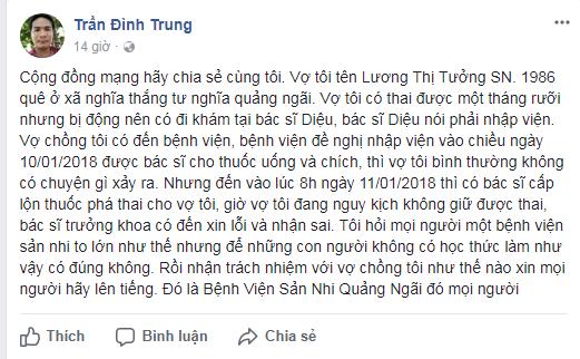 Lam ro thong tin benh vien cho san phu uong nham thuoc pha thai o Quang Ngai hinh anh 2