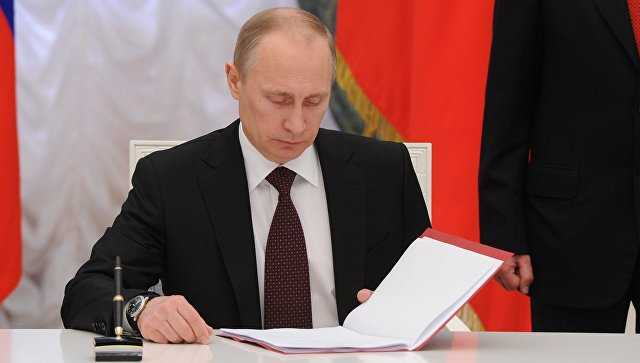 16 tuong Nga bi Tong thong Putin cach chuc hinh anh 1