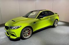 BMW M2 CS màu xanh độc nhất thế giới