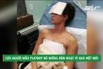 Quá mệt mỏi, cựu người mẫu Playboy tháo bỏ túi độn ngực