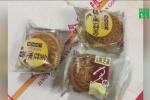 Cận cảnh bánh trung thu Trung Quốc giá 2.200 đồng/chiếc hạn sử dụng nửa năm