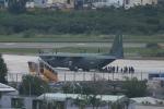 Máy bay Không quân Hàn Quốc đến Đà Nẵng