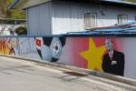 Khu phố Hàn Quốc ngập tràn những bức bích họa về tuyển Việt Nam