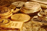 Giá vàng hôm nay 26/12 tăng chậm nhưng vẫn rất đắt đỏ