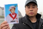 Bắt cóc trẻ em: Vấn nạn nhức nhối không lời đáp tại Trung Quốc