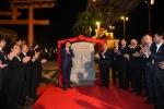 Thủ tướng Nhật Bản cùng Thủ tướng Nguyễn Xuân Phúc dạo phố cổ Hội An