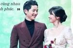 Song Hye Kyo: 'Song Joong Ki là người duy nhất tôi chờ đợi'