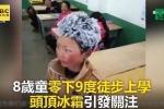 Clip: Cậu bé có mái tóc đóng băng ở Trung Quốc được ủng hộ hàng triệu USD