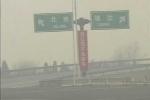 Sương mù dày đặc, khói ô nhiễm bao trùm Bắc Kinh