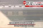 Video: Đoàn tàu được cho là chở ông Kim Jong-un tới nhà ga Bắc Kinh