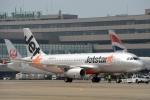 Hành khách nổi đóa, bắt giữ phi hành đoàn Jetstar làm con tin
