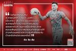 Đặng Văn Lâm gửi thông điệp tới các CĐV trước trận 'siêu kinh điển' của Thái League