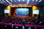 Hội nghị khoa học 'Khai thác và sử dụng hiệu quả, bền vững tài nguyên dầu khí Việt Nam'