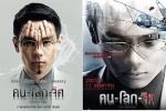 Những bộ phim Thái không dành cho người yếu tim
