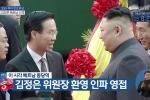 Video: Chủ tịch Kim Jong-un bắt tay, trò chuyện thân mật với đoàn đón tiếp của Việt Nam