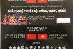 Hoãn đêm diễn đoàn nghệ thuật Trung Quốc tại Nhà hát lớn tối nay