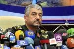 """Tướng Iran: """"Syria sẽ là Việt Nam thứ hai đối với Mỹ'"""