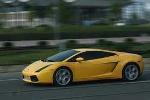 Soi Lamborghini Gallardo của Cường Đôla