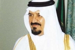 Mắc trọng bệnh, Thái tử Ả Rập Xê Út vừa qua đời ở Mỹ